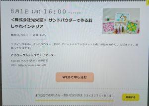 16-06-29-19-09-25-526_photo